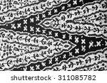 the beautiful of art malaysian... | Shutterstock . vector #311085782
