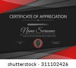 vector certificate template. | Shutterstock .eps vector #311102426