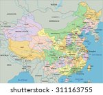china   highly detailed... | Shutterstock .eps vector #311163755