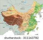 high detailed china physical... | Shutterstock .eps vector #311163782