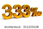 three hundred and thirty three... | Shutterstock . vector #311223128