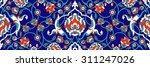 vector illustration of... | Shutterstock .eps vector #311247026