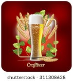 pub beer sign. background with... | Shutterstock .eps vector #311308628