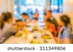 Chinese Restaurant Blur...