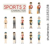 set of cartoon sport characters ... | Shutterstock .eps vector #311352158