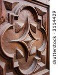 ancient wood door in saluzzo  a ... | Shutterstock . vector #3114429