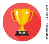 cup prize icon | Shutterstock .eps vector #311516045