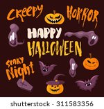 happy halloween poster template ... | Shutterstock .eps vector #311583356