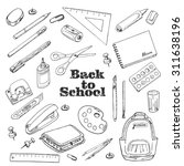 back to school   set of objects ...   Shutterstock .eps vector #311638196