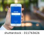 loei  thailand   august 12 ... | Shutterstock . vector #311763626