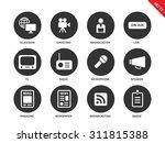 media equipment vector icons... | Shutterstock .eps vector #311815388