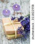 lavender  handmade soap and ... | Shutterstock . vector #311822558
