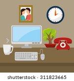 work office design  vector... | Shutterstock .eps vector #311823665