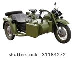 Old  60 70th  Military Motor...