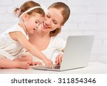 happy family mother and child... | Shutterstock . vector #311854346
