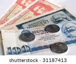 Постер, плакат: Vintage banknotes with Karl