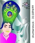 abstract women   Shutterstock .eps vector #31189699