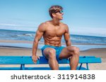 awesome muscular young guy in... | Shutterstock . vector #311914838