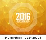 greeting card happy new year... | Shutterstock .eps vector #311928335