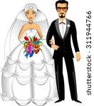 wedding vintage invitation card ...   Shutterstock .eps vector #311944766