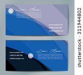 stylish business cards with... | Shutterstock .eps vector #311944802
