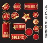 vector set of tags   Shutterstock .eps vector #31197256
