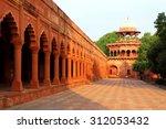 Red Tower Of Taj Mahal Complex...