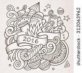 2016 new year doodles elements... | Shutterstock .eps vector #312063962