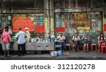 bangkok   thailand   mar 8  ... | Shutterstock . vector #312120278