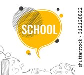 school background with yellow... | Shutterstock .eps vector #312128822