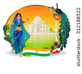 travel to india  indian woman... | Shutterstock .eps vector #312188522