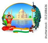 travel to india. in the... | Shutterstock .eps vector #312188636