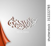 calligraphy of arabic text of... | Shutterstock .eps vector #312222785
