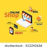 online shopping logo set ...   Shutterstock .eps vector #312242636