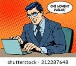 service business concept.... | Shutterstock .eps vector #312287648