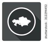 kazakhstan map dark sign icon....
