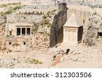Small photo of Tombs of Absalom and Zachariah jerusalem