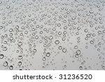 rain drops - stock photo