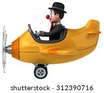 fun clown | Shutterstock . vector #312390716