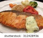 salmon teriyaki | Shutterstock . vector #312428936