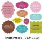 design retro frames | Shutterstock .eps vector #31243210