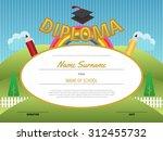 kids diploma certificate... | Shutterstock .eps vector #312455732