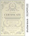 certificate. example... | Shutterstock .eps vector #312459122