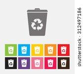 recycle bin icon   vector | Shutterstock .eps vector #312497186