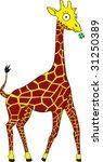 2d,africa,animal,cartoon,character,clover,comics,elegant,giraffe,happy,jolly,long,merry,nice,quarterfoil