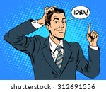 creative business people from a ... | Shutterstock .eps vector #312691556