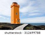 Skalasnagi Lighthouse In...