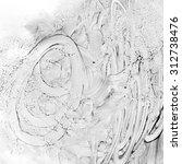 light grey watercolor... | Shutterstock . vector #312738476