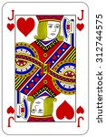 poker playing card jack heart | Shutterstock .eps vector #312744575