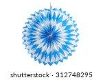 original bavarian paper lantern ...   Shutterstock . vector #312748295
